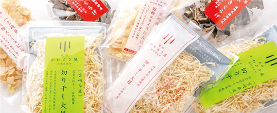 有機農業の町、宮崎県綾町乾物かわさき屋